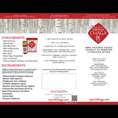 web_myrealchaga_chaga_informational_brochure_tri-fold_front